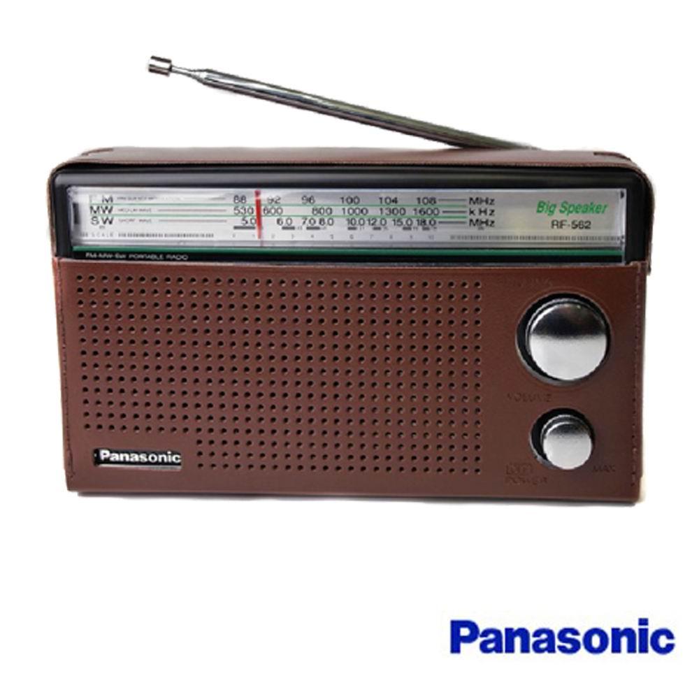 Panasonic三波段便攜式收音機RF-562D