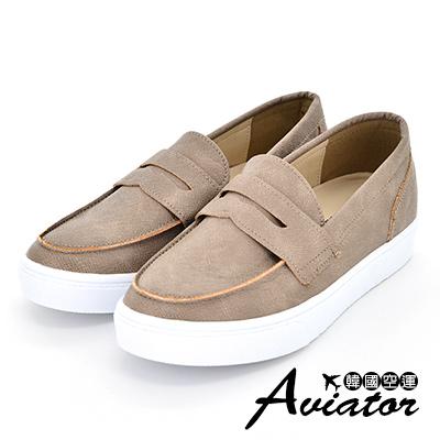 Aviator*韓國空運-正韓製簡約一字寬帶壓紋皮革休閒鞋-咖