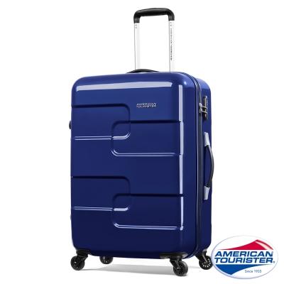 AT美國旅行者 27吋Puzzle Cube炫彩立體拼圖硬殼四輪行李箱(海軍藍)