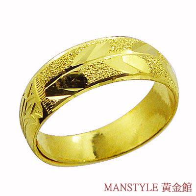 Manstyle「順利」黃金戒指