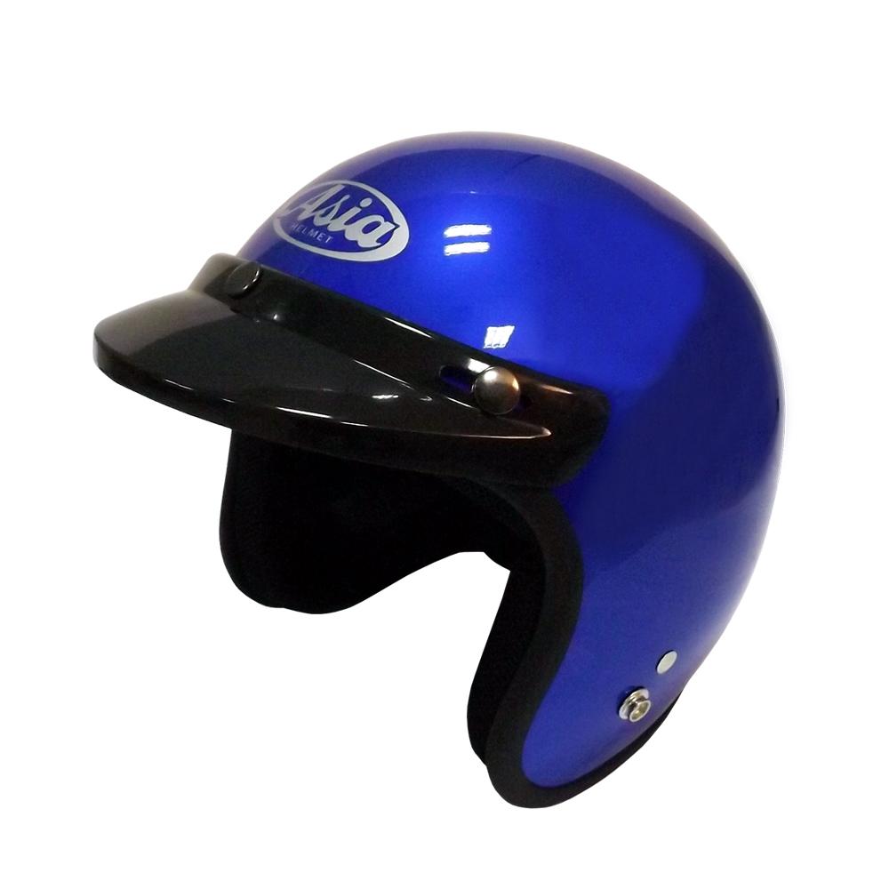 ASIA A-706 精裝素色細條安全帽-明藍