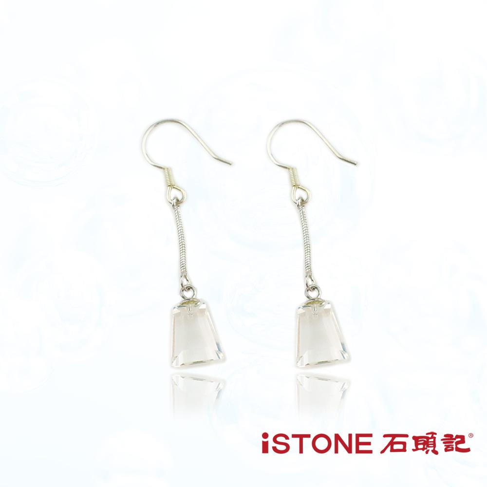 石頭記 925純銀白水晶耳環-垂墜風 幾何梯形