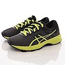 asics競速童鞋-高支撐緩震運動款-40N9077灰黃(中大童段)T2