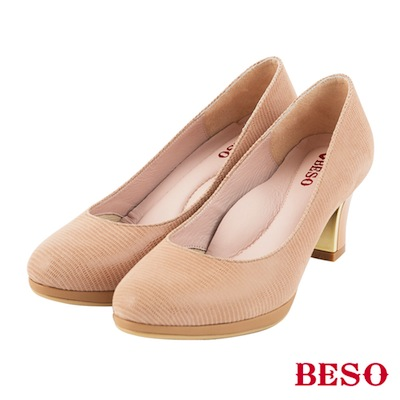 BESO時髦女郎 素面圓頭全真皮粗跟金屬跟鞋~米