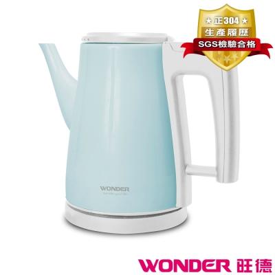 WONDER旺德-0-8L迷你不鏽鋼快煮壺-WH-K21BL