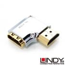 LINDY 林帝 水平向左90度旋轉 A公對A母 HDMI 2.0 轉向頭 (41508)
