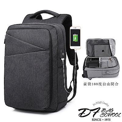 DF BAGSCHOOL - 質感日系商務機能型USB後背包-黑色