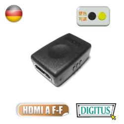 曜兆DIGITUS HDMI專用鍍金接頭(母對母)
