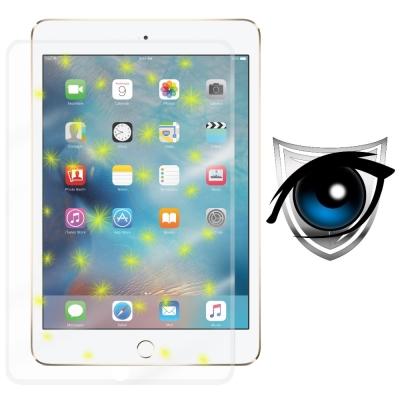 D&A Apple iPad mini 4 (7.9吋)日本9H藍光超潑水增豔螢幕貼