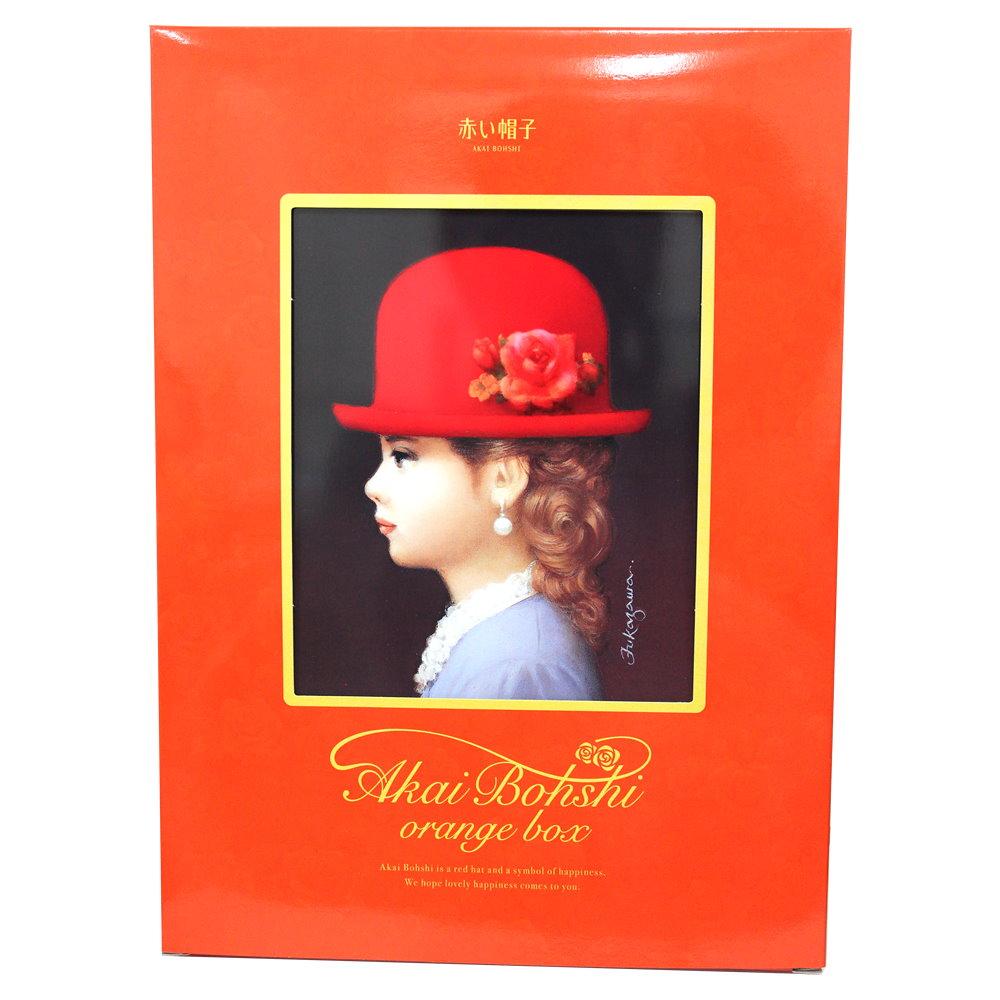 高帽子 橘帽(222g)