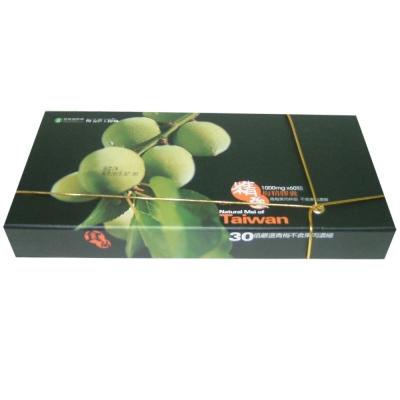 信義鄉農會 梅精膠囊(60顆x2盒)