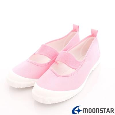 日本月星頂級童鞋-日本進口抗菌室內鞋-MS1931粉(中大童段)