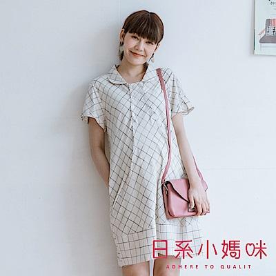 日系小媽咪孕婦裝-哺乳衣~滿版菱形格紋棉麻洋裝 (共二色)