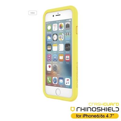 RHINO-SHIELD犀牛盾-iPhone6-S-4-7吋科技材質耐衝擊邊框殼-黃色