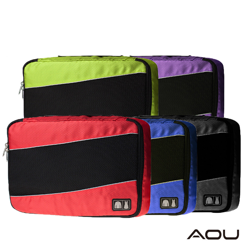 AOU 透氣輕量旅行配件 多功能萬用包 單層衣物收納袋(多色任選)66-035B