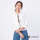 CHICA 帥氣女孩經典短版騎士外套(3色)