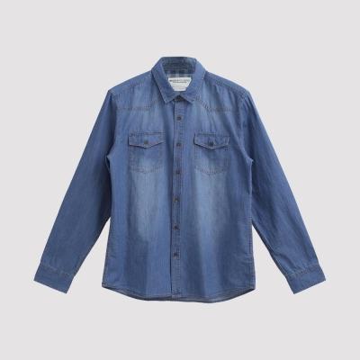 Hang Ten - 男裝 - 水洗丹寧格紋襯衫- 淡藍