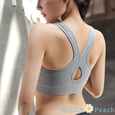 運動內衣 斜紋理素面挖空工字背內衣 (銀灰色)-AQUA Peach