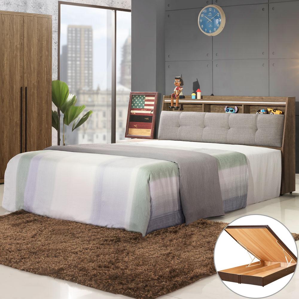 Homelike 米卡掀床組-雙人加大6尺-220x185x102cm
