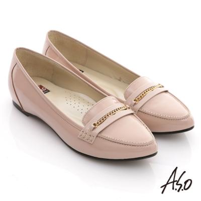 A.S.O 減壓美型 全真皮鏡面窩心尖頭平底鞋 卡其