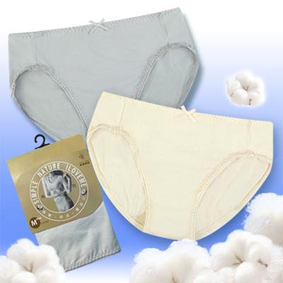 曼黛瑪璉 B7006有機原棉系列-中腰2件組