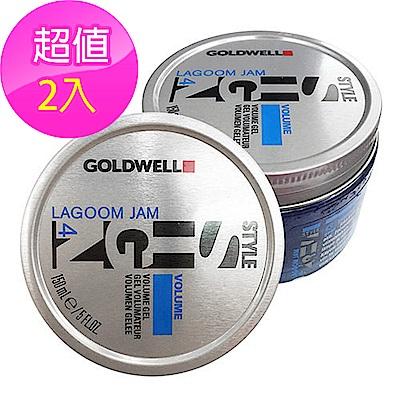 GOLDWELL歌薇 藍色珊瑚礁150ml 豐盈 (2入)