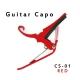 ZUN CS-01 夾式移調夾 烈焰紅色款 product thumbnail 1