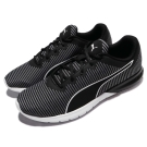 Puma Vigor Colorshift 復古 男鞋