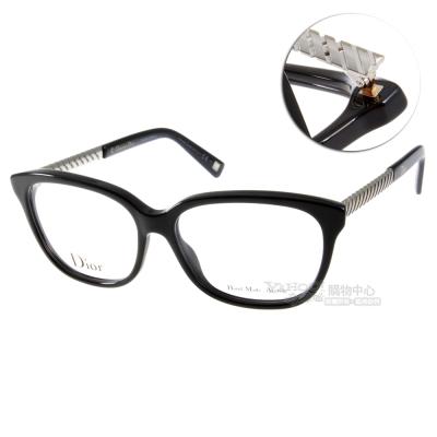 DIOR眼鏡 金屬裝飾貓眼系列/經典黑#CD3256 RHP