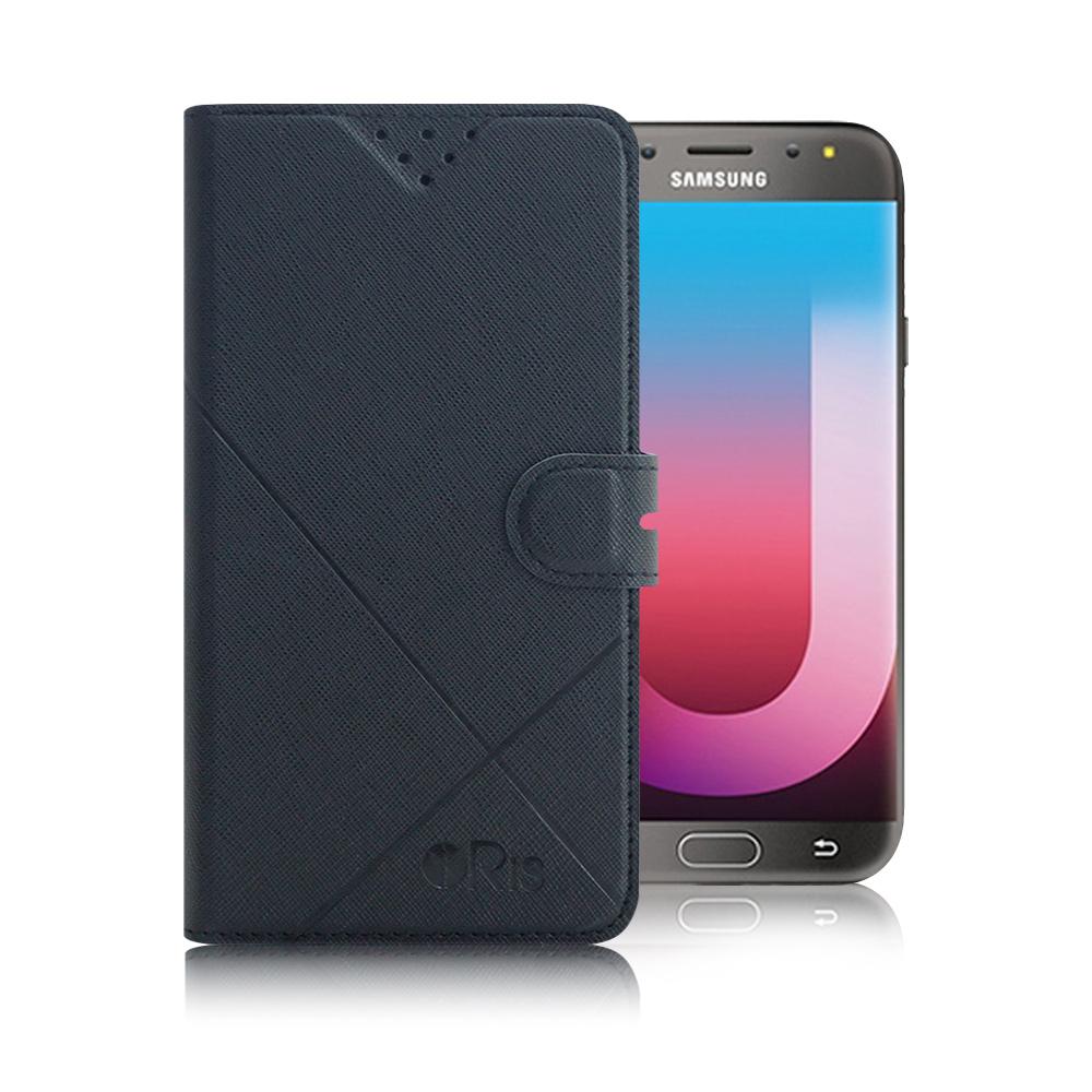 iRis Samsung Galaxy J7 Pro 亮紋磨砂側翻支架皮套