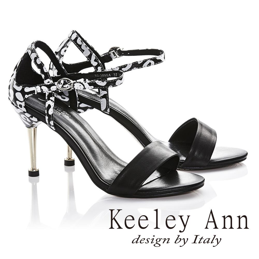 Keeley Ann都會百搭交錯繫帶真皮細跟涼鞋(黑色-Ann系列)