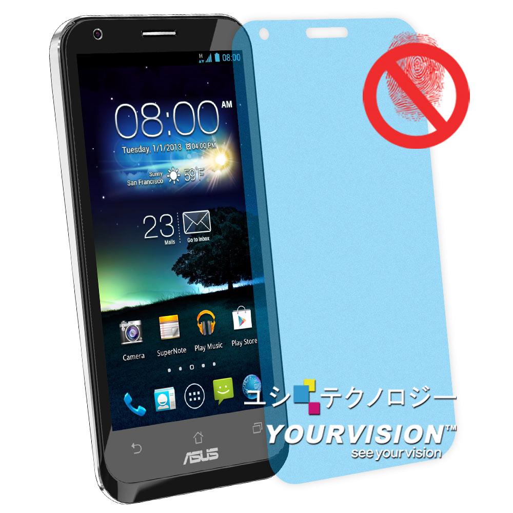 ASUS PadFone 2 A68 變形手機 一指無紋防眩光(霧面)螢幕保護貼(一入)