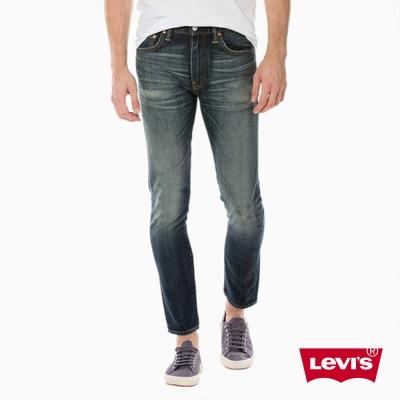 Levis 男款 上寬下窄 512 Taper 低腰修身牛仔長褲 硬挺厚磅