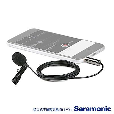 Saramonic 楓笛 領夾式手機麥克風 SR-LMX1