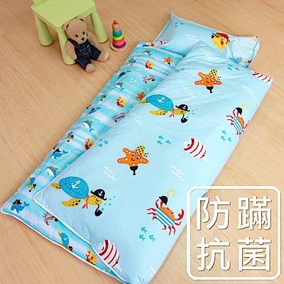 鴻宇HongYew 防蹣抗菌 美國棉100%精梳棉-海洋世界 舖棉兩用加大型兒童睡袋