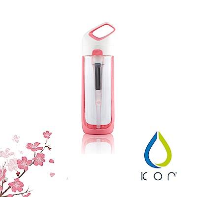美國KOR water NAVA filter隨身濾水瓶 彩漾瓶650ml