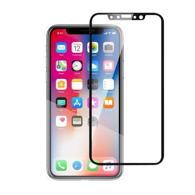 iPhoneX 全滿版藍光鋼化玻璃貼(黑)