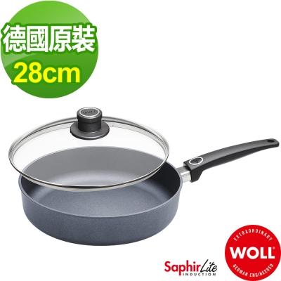 德國 WOLL Saphir Lite藍寶石輕巧系列 28cm煎炒鍋組(含蓋)