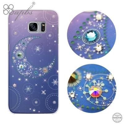 apbs Samsung Galaxy S7 edge 施華洛世奇彩鑽手機殼-星月