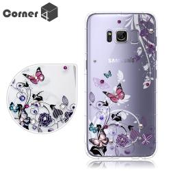 Corner4 Samsung S8+ S8 Plus 奧地利彩鑽防摔手機殼-蝶舞