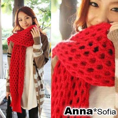 AnnaSofia-網格鏤空-粗線馬海毛圍巾-櫻紅