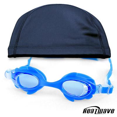 熱浪兒童泳鏡-QUICK純矽膠防霧跑車盒+泳帽組