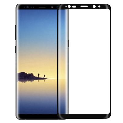 NILLKIN SAMSUNG Galaxy Note 8 3D CP+MAX玻...