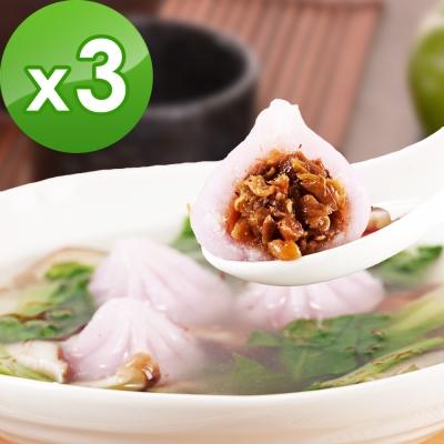 樂活e棧-山藥水晶餃(10顆/盒,共3盒)-素食可食
