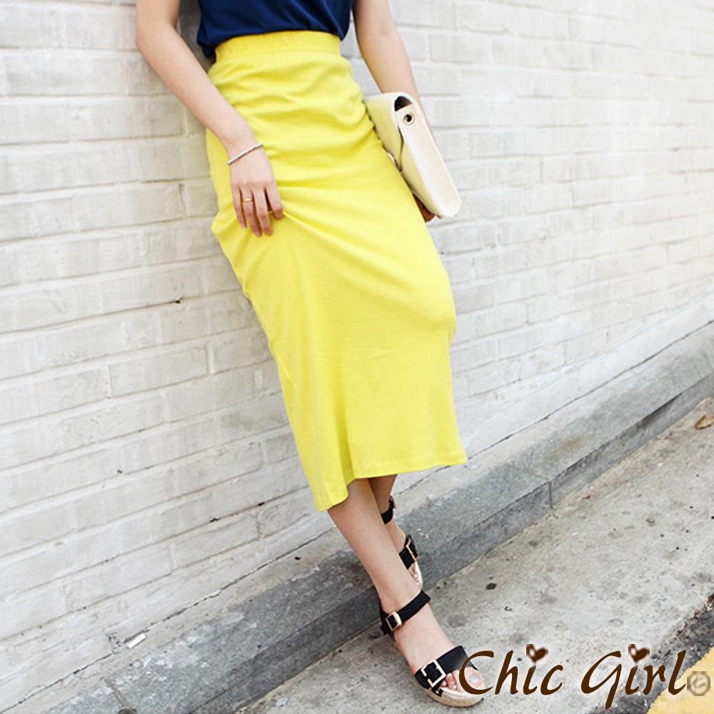 【Chic Girl】繽紛馬卡龍搶眼活力棉質長裙 (共八色)