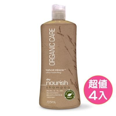 澳洲Natures Organics 植粹潤澤滋養洗髮精725mlx4入