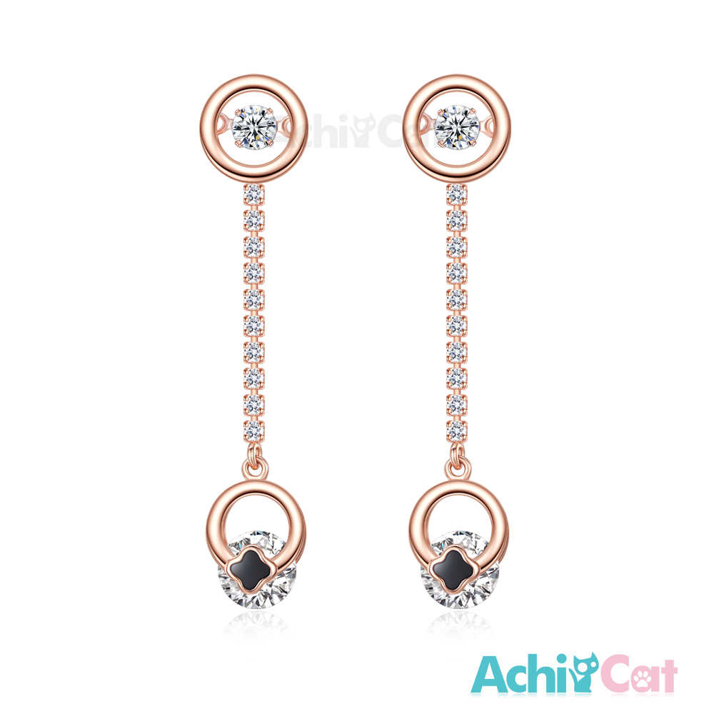 AchiCat 925純銀 跳舞的耳環 跳動幸福 跳舞石 (玫金)