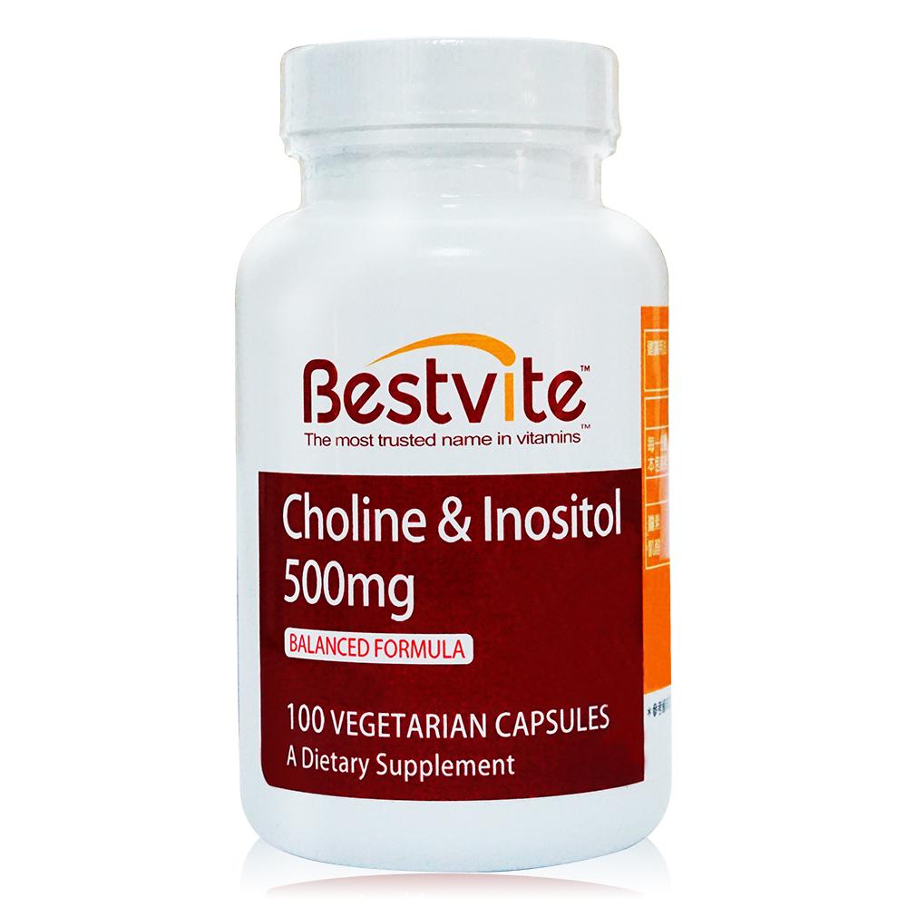 美國Bestvite 必賜力膽鹼加肌醇膠囊1瓶 (100顆)