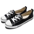 Converse 休閒鞋 Ballet Lace 流行 女鞋