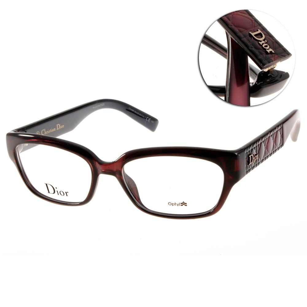 DIOR眼鏡 仿皮革壓紋系列/紫紅#CD3262 EDK